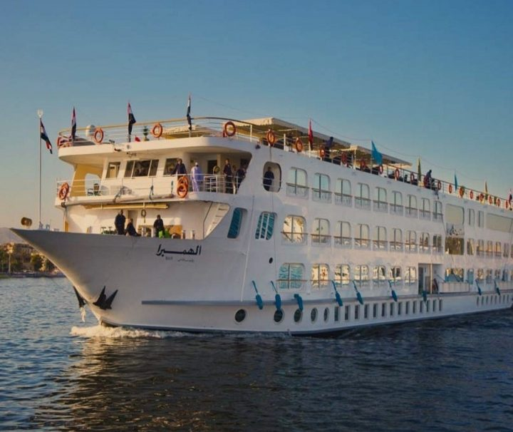 4 Days Nile Cruise Luxor to Aswan