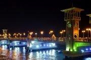 Alexandria Tours