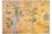 Maps of Cairo, Egypt