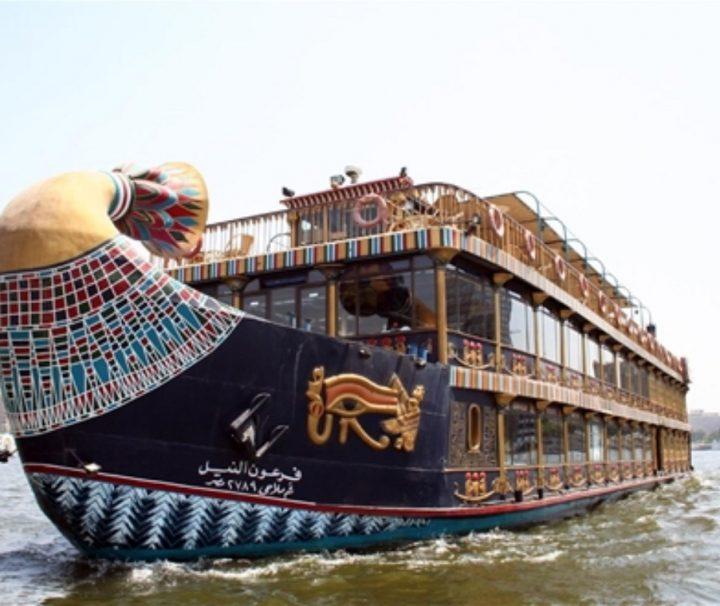 Egy Pharaohs Nile Cruise